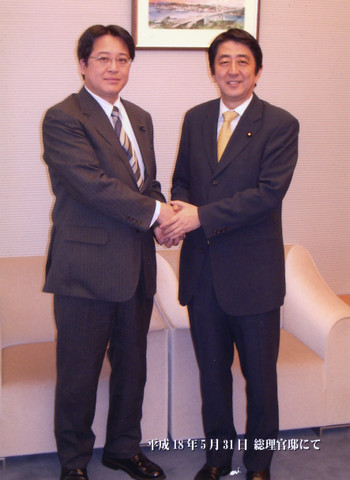 安倍晋三先生と共に 2006年5月31日撮影