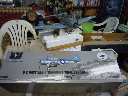 A model of SBD Dauntless