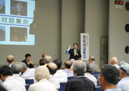 市民対話集会 2013年7月25日