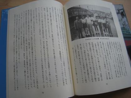 多岐亡羊 '93~'94 南北アメリカ・レポート