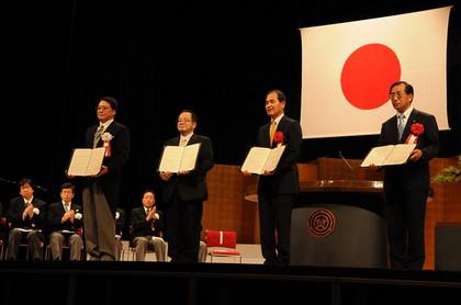 岡崎市・市制施行97周年記念式