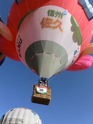 佐久バルーンフェスティバル2013