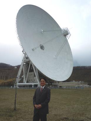 臼田宇宙空間観測所