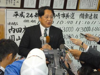 岡崎市長選挙(2012年10月21日)