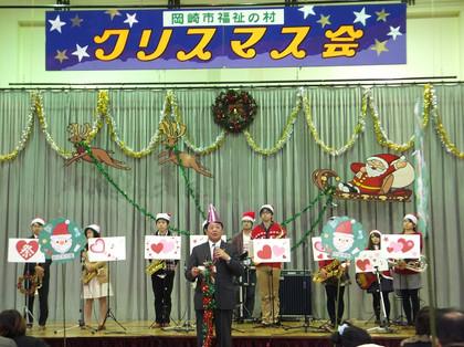 第32回 福祉の村クリスマス会