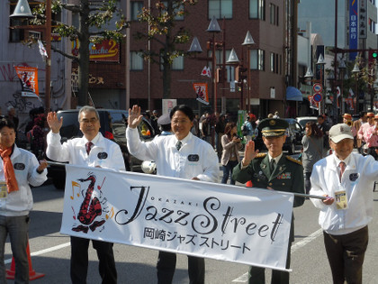岡崎ジャズストリート2012