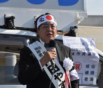 街頭演説。2012年10月15日