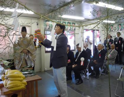 神谷としひろ市議 事務所開所式