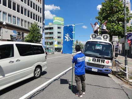 シビコ、三菱東京UFJ銀行前