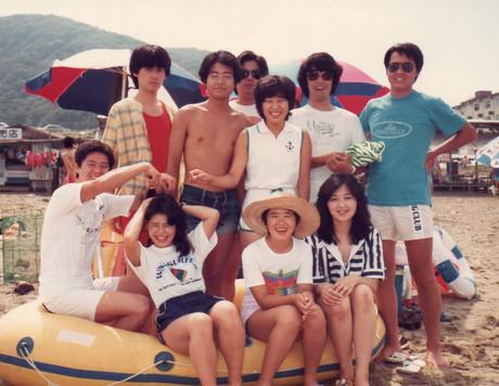 よいこの会 1981年8月9日