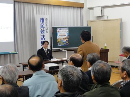 Shimintaiwashukai201311113_3