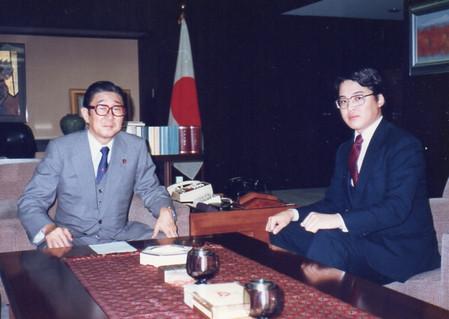 安倍晋太郎先生(昭和54年)