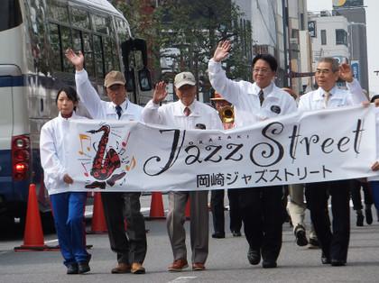 岡崎ジャズストリート2013