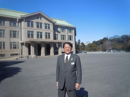 宮内庁訪問