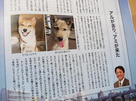 『リバ!』2014年5月号