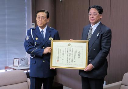 鈴川信視・岡崎警察署長