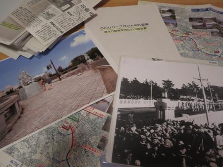 乙川リバーフロント地区整備 提言書