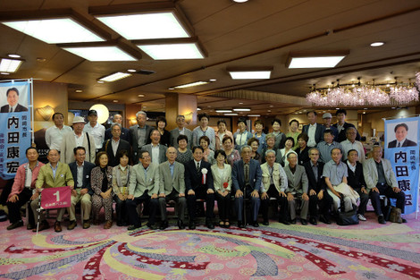 内田康宏と行く富士山五合目・富士五湖周遊の旅 2014年5月25日 1号車