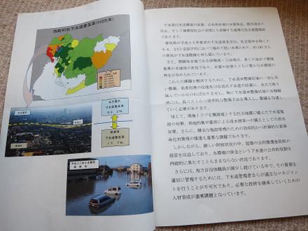 Ohyakudomairi20143