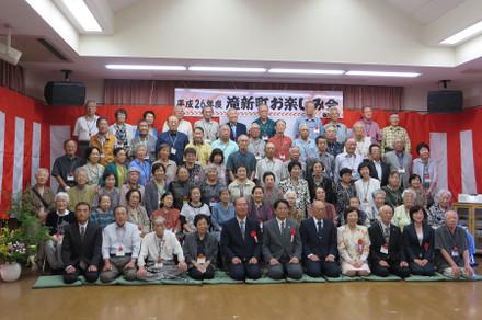 平成26年度 滝新町お楽しみ会