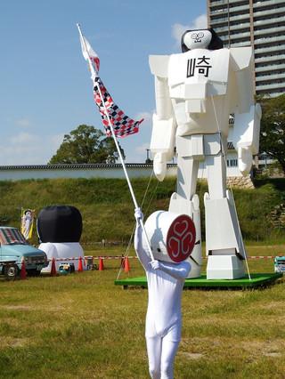 オカザえもん巨大ロボット、ルネサンスくん