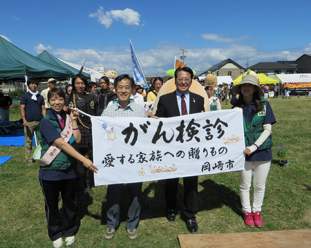 リレー・フォー・ライフ・ジャパン岡崎2014
