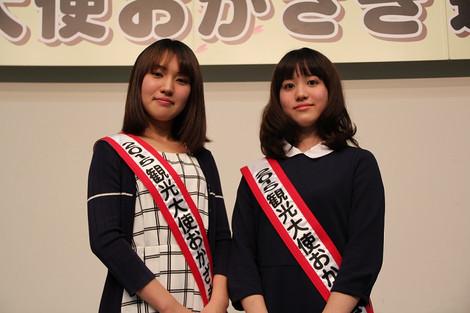 2015観光大使おかざき(馬場小雪さん、須貝美咲さん)