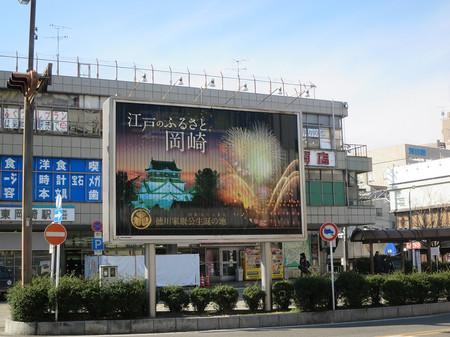 東岡崎駅 北口