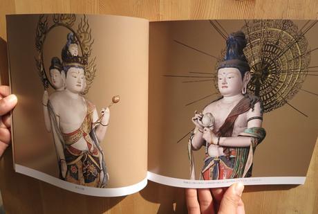 Takisanji201502213