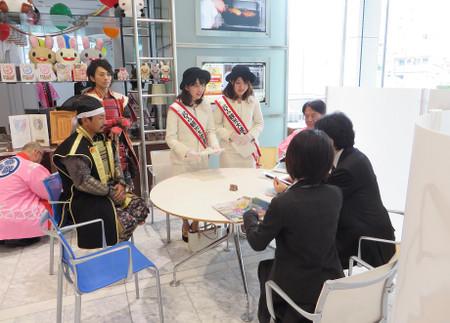 岡崎市・観光PRキャラバン(2015年3月20日)