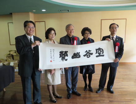 盧歩東さんと共に(2015年4月4日)