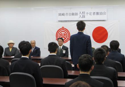 自衛隊入校・入隊予定者激励会(2015年3月12日)