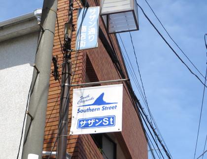 Chigasaki2015050320