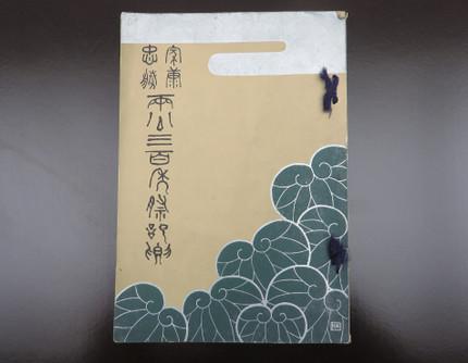 Ieyasutadakatsu300th_2