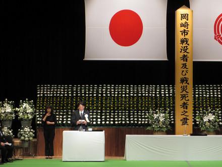 岡崎市平和祈念式(2015年7月19日)