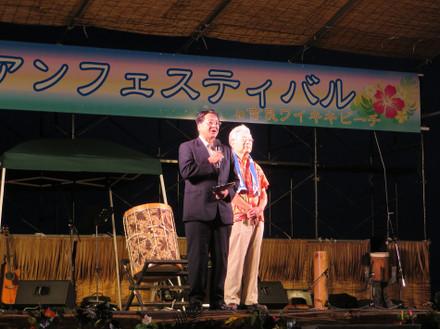 榊原康正・西尾市長、内田康宏