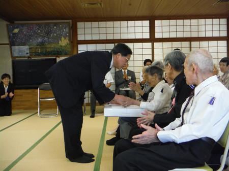 Keirounohi20153