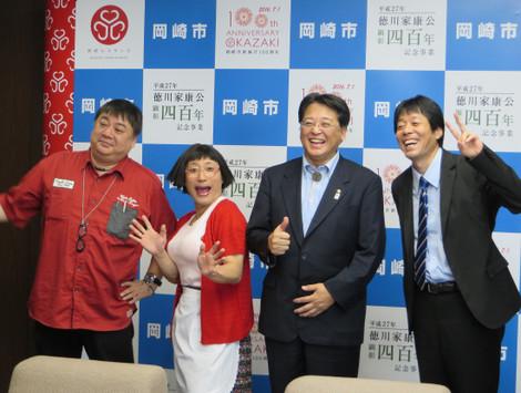 すっちーさん、内田康宏(2015年7月14日)