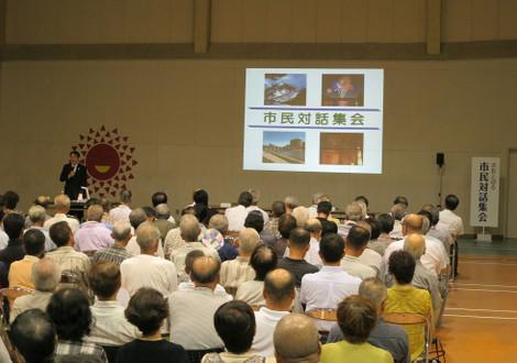 市民対話集会(2014年7月31日)