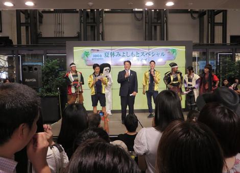Yoshimotoshinkigeki201508226