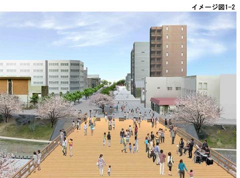 乙川人道橋 イメージ図
