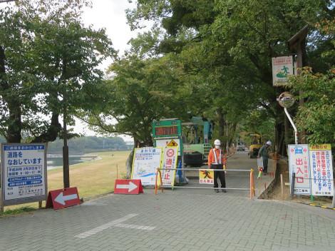 乙川プロムナード整備工事