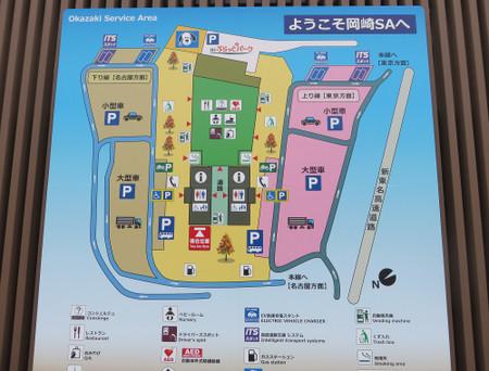 岡崎サービスエリア(ネオパーサ岡崎)