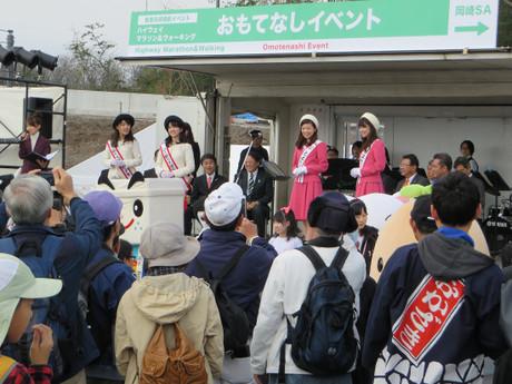 Shintomei201511225