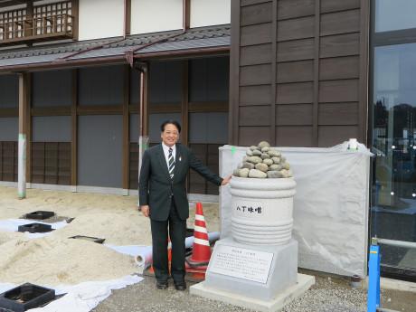 Shintomei201511229
