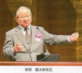 Ieyasusymposium201511015_2