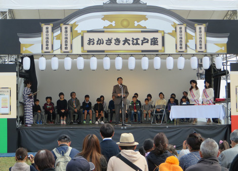 Okazakijomatsuri201511011