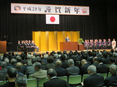 岡崎市 新年交礼会(2016年1月1日)