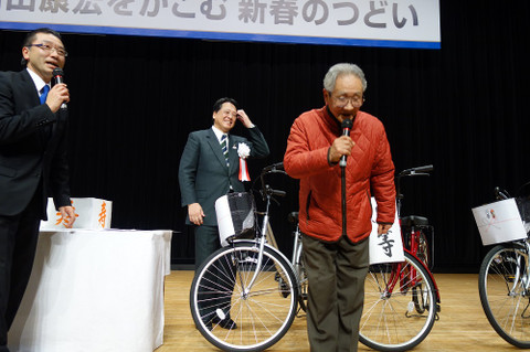 内田康宏をかこむ新春の集い(2016年1月30日)
