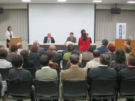市民対話集会(2015年11月12日・岡崎げんき館)